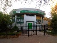 Тольятти, Луначарского бульвар, дом 6А. банк
