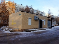 Тольятти, Луначарского бульвар, дом 6Б. офисное здание