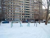 Тольятти, Луначарского бульвар, дом 2. многоквартирный дом