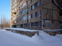 Togliatti, Lunacharsky blvd, house 3. Apartment house