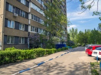 Togliatti, Lunacharsky blvd, house 15. Apartment house
