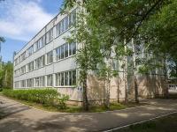 陶里亚蒂市, 国立重点高级中学 №57, Lunacharsky blvd, 房屋 19