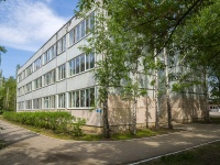 Togliatti, lyceum №57, Lunacharsky blvd, house 19