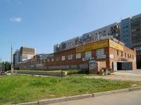 """Тольятти, офисное здание """"Яшино"""", улица Льва Яшина, дом 11"""