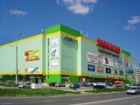 "Togliatti, retail entertainment center ""Мадагаскар"", Lev Yashin st, house 14"