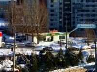 Тольятти, улица Льва Яшина, дом 5А. магазин