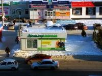 Тольятти, улица Льва Яшина, дом 5Б. магазин