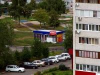 Тольятти, улица Льва Яшина, дом 10А. магазин