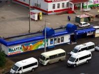 Тольятти, улица Льва Яшина, дом 3А. магазин