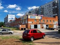 """Тольятти, улица Льва Яшина, дом 11. офисное здание """"Яшино"""""""