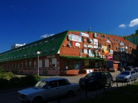 Togliatti, Lev Yashin st, house 6. multi-purpose building