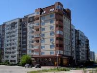 隔壁房屋: st. Lev Yashin, 房屋 7А. 公寓楼
