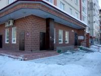 Togliatti, Lev Yashin st, house 7А. Apartment house