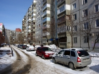 Togliatti, Lev Yashin st, house 9. Apartment house