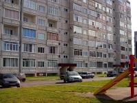 Тольятти, улица Льва Яшина, дом 16. многоквартирный дом