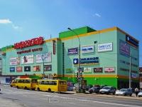 """Тольятти, торгово-развлекательный центр """"Мадагаскар"""", улица Льва Яшина, дом 14"""