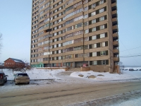 Togliatti, Maysky Ln, house 68. Apartment house