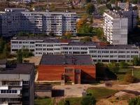 Тольятти, проезд Майский, дом 7. школа