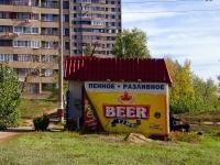 Тольятти, проезд Майский, дом 11А. магазин