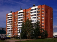 neighbour house: Ln. Maysky, house 7Б. Apartment house