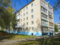 neighbour house: st. Makarov, house 1. Apartment house