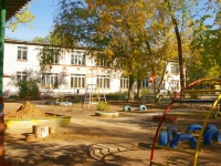"neighbour house: st. Makarov, house 6. nursery school №31 ""Колобок"""