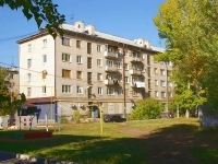 Togliatti, Makarov st, house 8. Apartment house