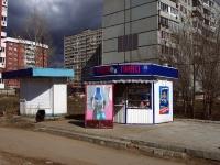 Тольятти, улица Макарова. магазин