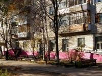 Togliatti, Karl Marks st, house 27А. Apartment house
