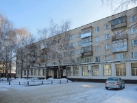 Togliatti, Karl Marks st, house 27А. Apartment house