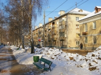 Togliatti, Karl Marks st, house 34. Apartment house