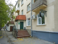 Togliatti, Karl Marks st, house 39. Apartment house
