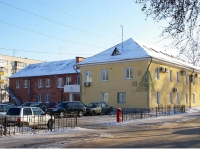Togliatti, Karl Marks st, house 42. governing bodies
