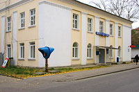 Togliatti, Karl Marks st, house 46. post office