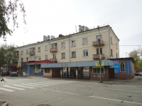 Togliatti, Karl Marks st, house 47. Apartment house