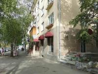 陶里亚蒂市, Karl Marks st, 房屋 52. 公寓楼