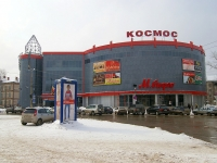 "Togliatti, retail entertainment center ""КОСМОС"", Karl Marks st, house 57"