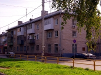 Togliatti, Karl Marks st, house 29. Apartment house