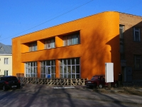 Togliatti, Karl Marks st, house 44А. office building
