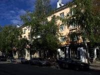 Тольятти, улица Карла Маркса, дом 52. многоквартирный дом