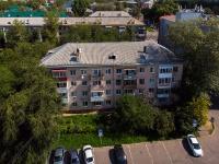 neighbour house: st. Karl Marks, house 55. Apartment house