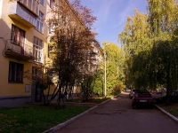 Togliatti, Karl Marks st, house 56. Apartment house