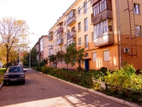 Togliatti, Karl Marks st, house 58. Apartment house