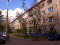 Togliatti, Karl Marks st, house 77. Apartment house