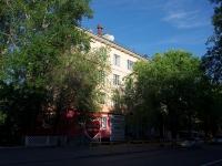 соседний дом: ул. Карла Маркса, дом 82. многоквартирный дом