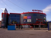 "neighbour house: st. Karl Marks, house 57. retail entertainment center ""КОСМОС"""