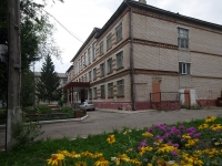 Тольятти, лицей №19, улица Карла Маркса, дом 59