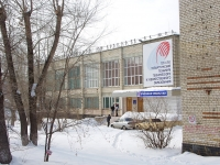 Тольятти, техникум Тольяттинский техникум технического и художественного образования, улица Матросова, дом 37