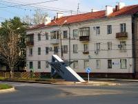 Тольятти, улица Матросова. уличный указатель ул. А. Матросова