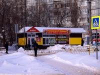 Тольятти, улица Матросова, дом 11Б. магазин